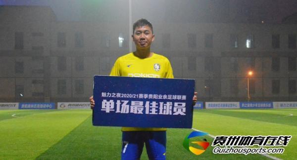 万甲·芬兰诺记轮胎4-1贵州一龙 刘辉取得进球