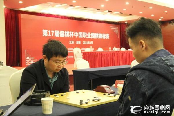 鼓吹象棋杯半决赛 这一轮开始采用应的计数制围棋规则