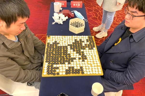 象棋杯复赛第一轮 张涛等晋级为王皓 顾灵仪 王星宇淘汰