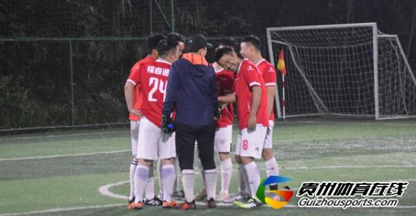 魅力之夜2020赛季7人制足球冬季联赛 风升FC2-2蓝翼