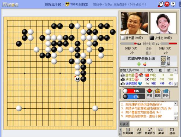 泥泞流不知所起一往而深 唐韦星依旧只赢该赢的棋