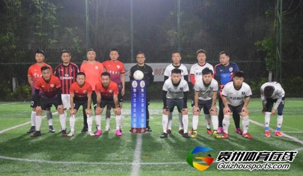 魅力之夜2020赛季7人制足球冬季联赛 北斗星3-5云上未来