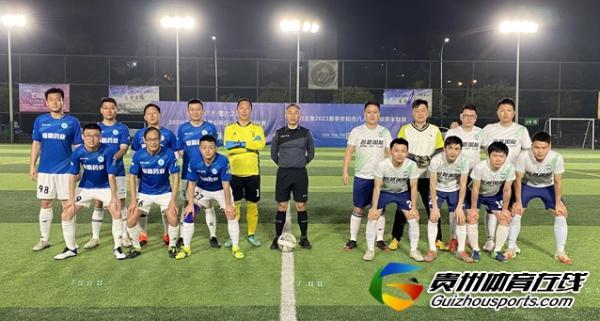 铁建城2020/21赛季八人名社国际5-0恒巴二队
