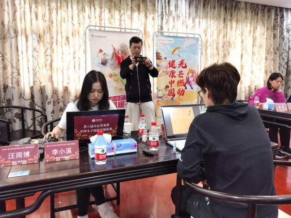女A看到第八年末第二个冠军队伍 浙江体育彩票提前夺冠