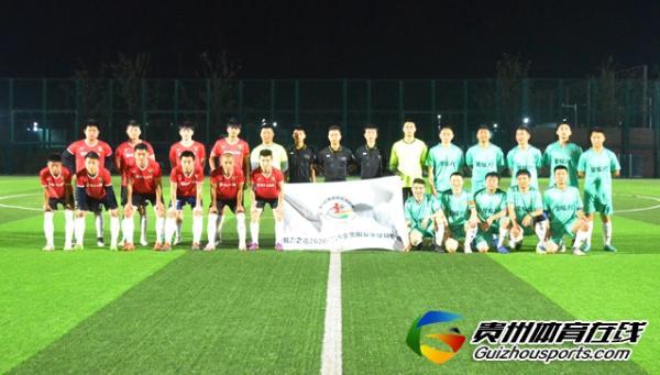 银利·星耀FC(A队)3