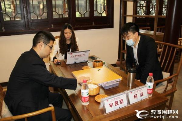 西南王半决赛柯洁不敌卫冕冠军 杨鼎新屠龙唐韦星