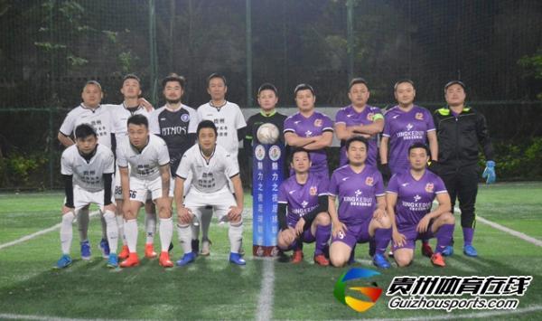 魅力之夜2020赛季7人制足球冬季联赛 赤水河老年队10-4风云