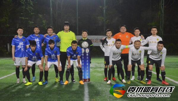 魅力之夜2020七人制足球冬季联赛恒信安德宇0-3林城少年联赛