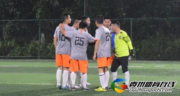 魅力之夜2021赛季7人制足球夏季联赛 乐途3-5生活家装饰J7