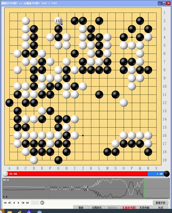 超级循环赛第二局一波三折 屠晓宇胜元晟溱喜提首胜