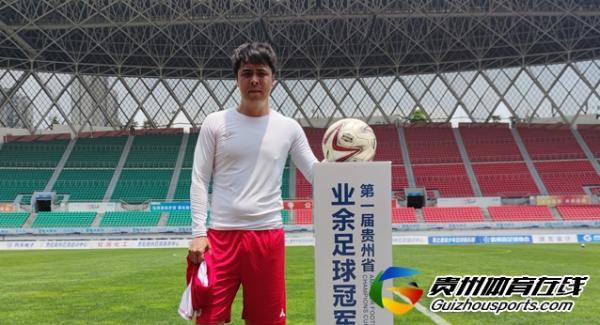 第一届贵州省业余足球冠军杯 黔行足球5-0諾克设计
