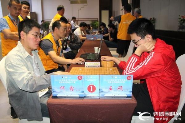 婺源公开赛举行业余VS职业特别对局 业余2比1职业
