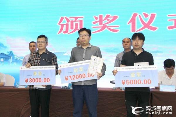 婺源公开赛举行颁奖仪式 业余组冠军何鑫获6万奖金