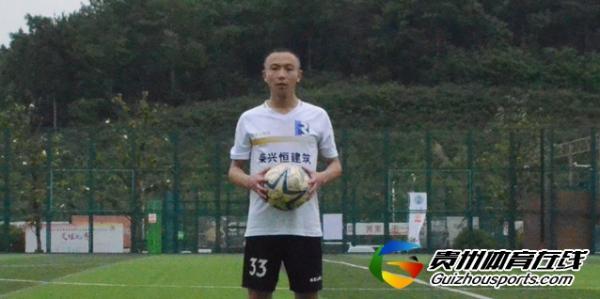 QQ达人0-3荣兴恒建筑 冯贵兵取得进球