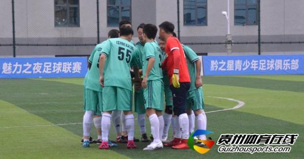 仟亿建设3-2银利·星耀FC(B队) 雷森梅开二度