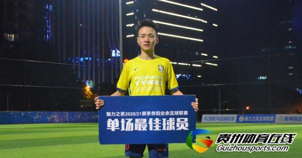 万甲·芬兰诺记轮胎9-0阜康堂 陈立松打进五球