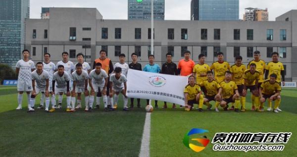 大黄蜂0-6黔灵FC 张杰上演帽子戏法