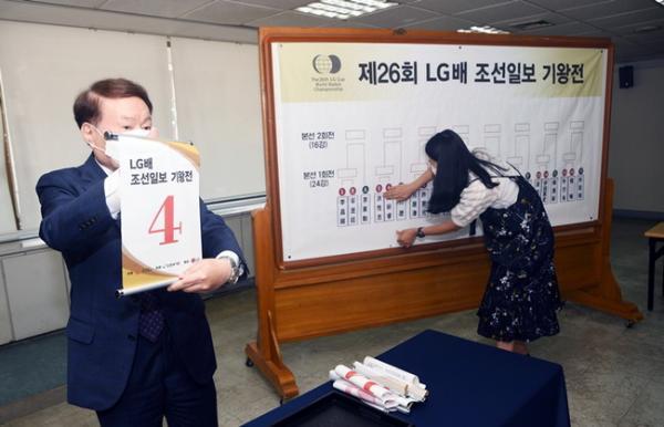 LG杯抽签 柯洁杨鼎新申旻埈申真谞朴廷桓首轮轮空