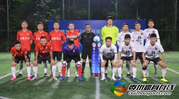 魅力之夜2021赛季7人制足球夏季联赛 老友万岁2-3林城青联