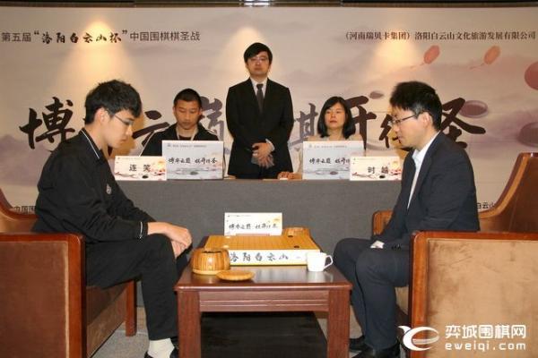 正直播第五届棋圣战挑战者决定战 连笑执黑对时越