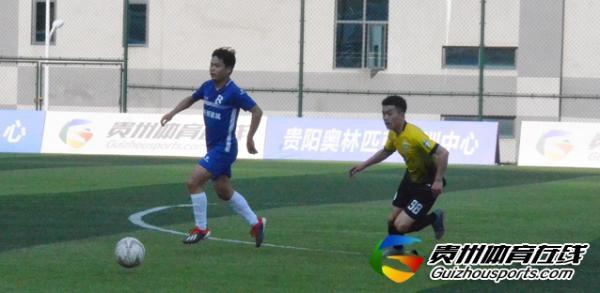 荣兴恒建筑0-1印象黎平 杨鹏打进唯一进球