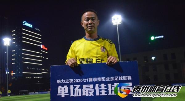 银利·星耀FC(A队)3-1金海绿化 刘冬取得进球