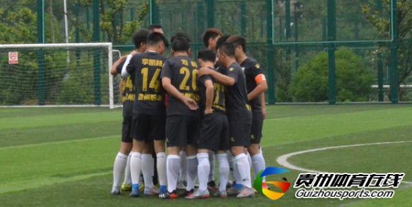 荣兴恒建筑1-1黔魂球迷联盟 李霆取得进球