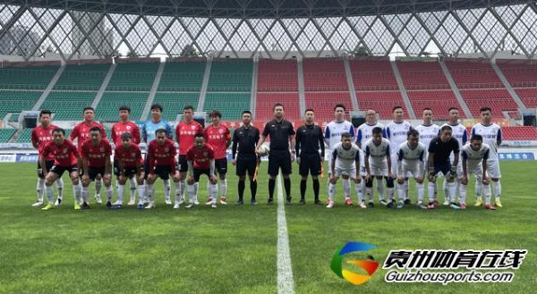 第一届贵州省业余足球冠军杯 开天电子8-5黔行足球