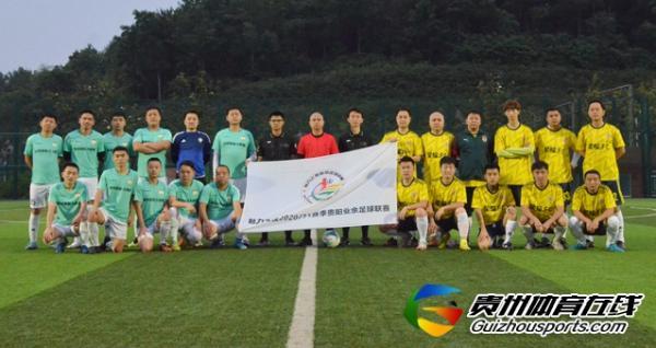 银利·星耀FC(B队)1-5光辉赤子 陈圣竹取得进球
