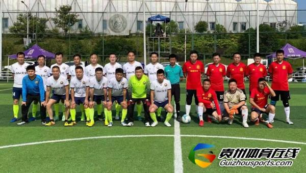 贵阳市八人制足球乙级联赛 黔西Mei文化3-1腾辉泰市政