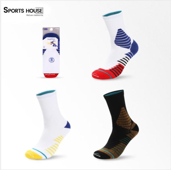 nike毛巾底的平价替代Sport's House运动之家运动袜!完美复刻,自购无数
