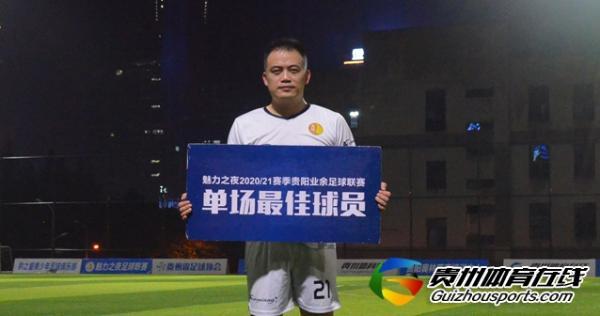 藤酿·黔灵FC6-0云上工程 景龙凯梅开二度