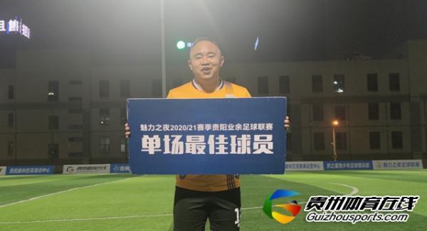 三三6-1黔灵FC 唐华虎梅开二度