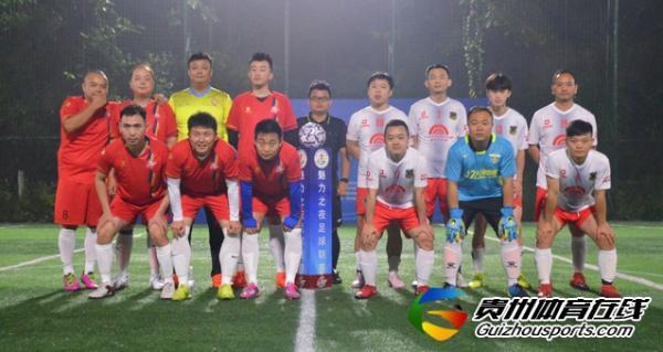 魅力之夜2021赛季7人制足球夏季联赛 三班5-0生活家装饰J7