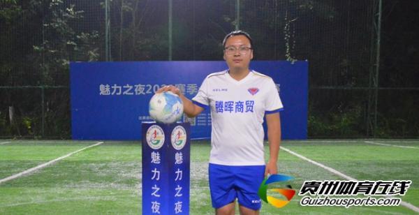 魅力之夜2021赛季7人制足球夏季联赛 林城青联2-6腾晖商贸