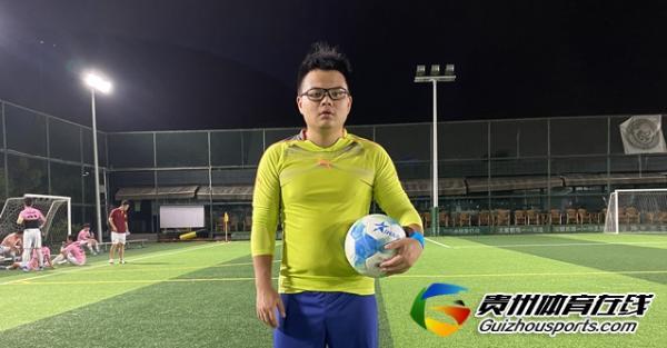 贵阳市企事业单位八人制 天天FC5-4贵阳皇马球迷协会