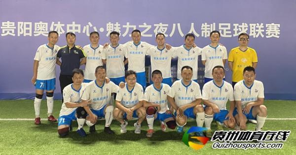 贵阳市企事业单位八人制 众一简乐2-4金华园恒禹顺