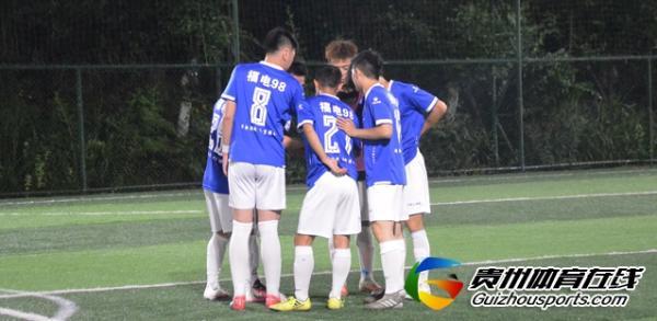 魅力之夜2021赛季7人制足球夏季联赛 雲山拾味·蓝翼1-2福电98