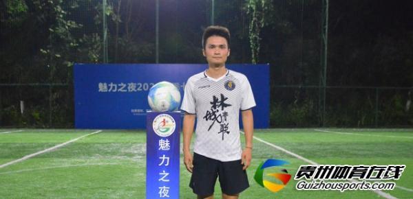 魅力之夜2021赛季7人制足球夏季联赛 林城青联6-3日立电梯