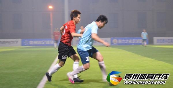 黔悟酒库2-1三三烘焙 李豪杰取得进球