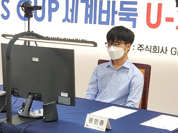 Globis杯中国三将轻取出线权 八强周泓余VS朴常镇