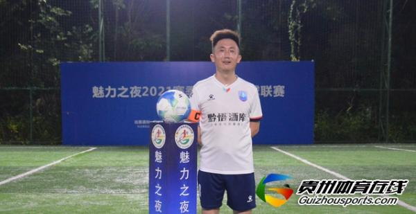 魅力之夜2021赛季7人制足球夏季联赛 笑沧海5-3林城青联