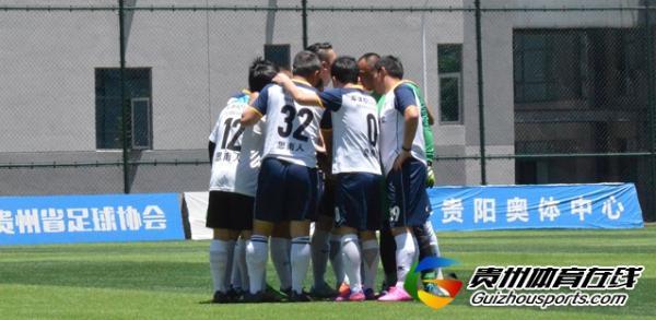 贵州一龙2-2思南人 丁嵩取得进球