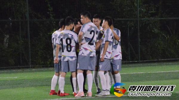 魅力之夜2021赛季7人制足球夏季联赛 黔锋3-6恒信德远