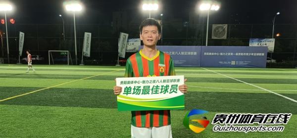 贵阳市企事业单位八人制 如壹空间设计5-6天天FC