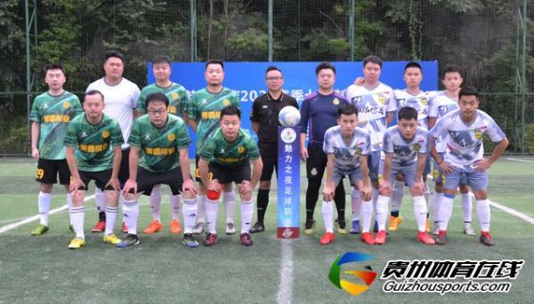 魅力之夜2021赛季7人制足球夏季联赛 风升FC4-9恒信德远