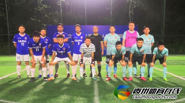 魅力之夜2021赛季7人制足球夏季联赛 星客多·风云5-6福电98