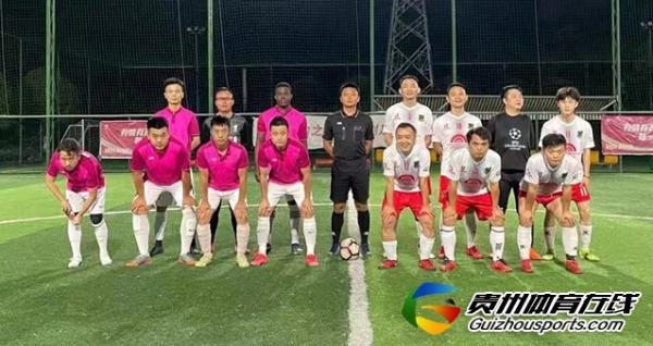 魅力之夜2021赛季7人制足球夏季联赛 伙伴3-6生活家装饰J7