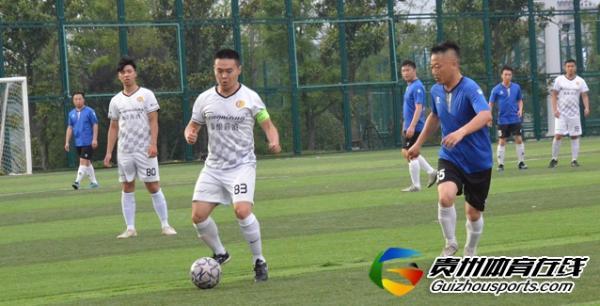 逆行者1-2藤酿·黔灵FC 姚深洋取得进球