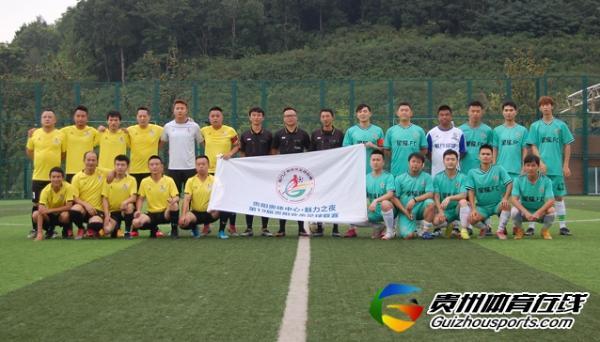 李因姚兴足球俱乐部(乙队)3-5西江传奇雷森梅开二度